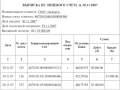 Экспорт несырьевых товаров в ЕАЭС: как в 1С отразить вычет по НДС