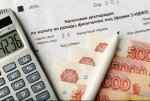 С премии удерживаются налоги