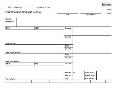 Назначение платежа при перечислении алиментов по судебному решению