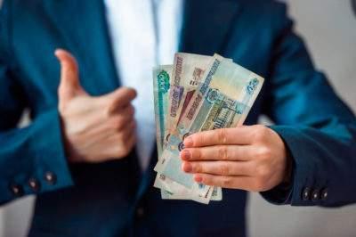 Как написать письмо о повышении зарплаты – прошу увеличить заработную плату