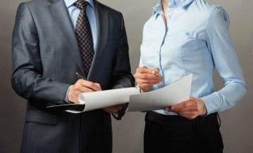 Обязан ли новый сотрудник при приеме на работу предоставлять свидетельство инн