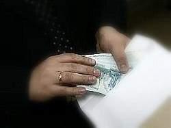Заработная плата на испытательный срок