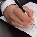 Минимальный уровень зарплаты на испытательный срок